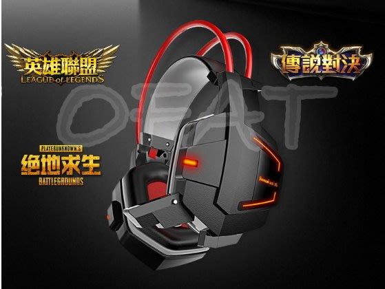 電競必備 X5 變形金鋼 電競耳機 重低音 發光 耳機 麥克風 耳麥 電腦耳機 絕地求生 遊戲耳機【STHC28】