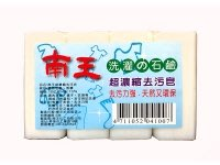 【B2百貨】 南王超濃縮去污皂(4入) 4711052041007 【藍鳥百貨有限公司】