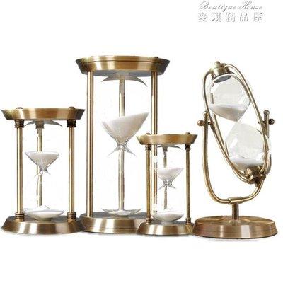 時間沙漏計時器30/60分鐘創意金屬擺件生日禮物歐式客廳裝飾沙漏