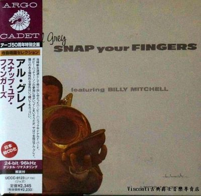 @【ARGO CADET】Al Grey:Snap Your Fingers艾爾.葛瑞:不當一回事(日本版)