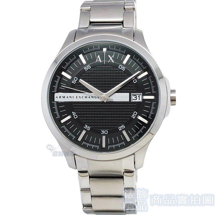 AX 手錶 ARMANI EXCHANGE AX2103 立體格紋黑面鋼帶 男錶 日期【錶飾精品】