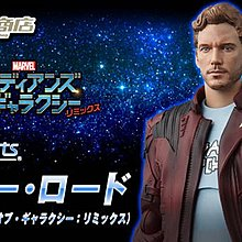 魂限 shf starlord Guardians of the Galaxy2 銀河守護隊2 星爵