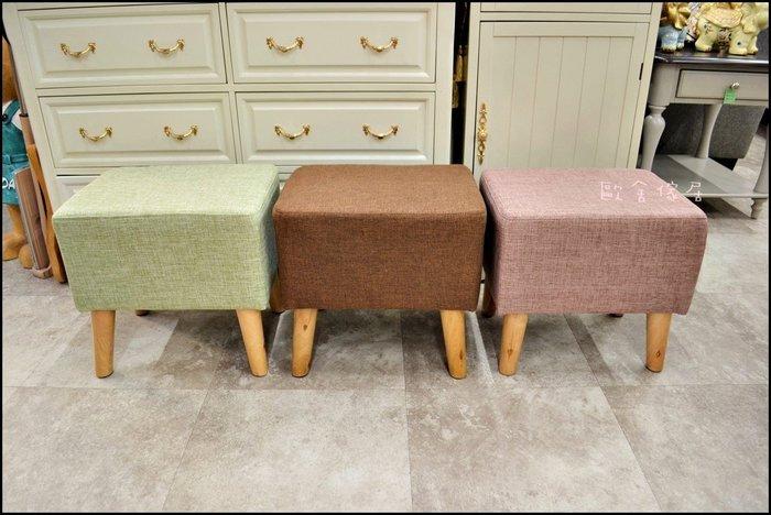 布藝長型實木腳餐椅穿鞋椅 北歐風彩色布面化妝凳化妝椅休閒椅 咖啡/綠色/粉紫色方形長凳沙發矮凳客人等待椅【歐舍傢居】