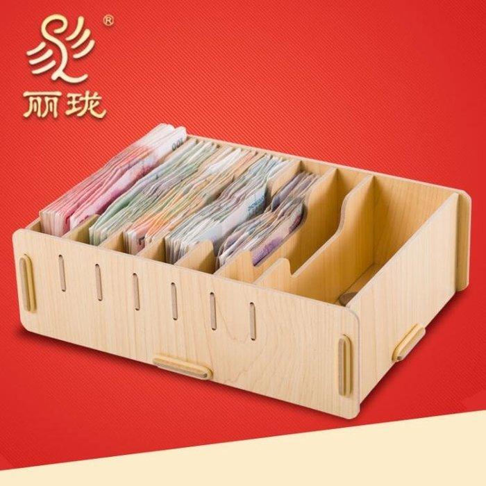 桌面零錢收納盒財務錢幣收納盒紙幣收銀盒抽屜整理盤收錢盒硬幣盒
