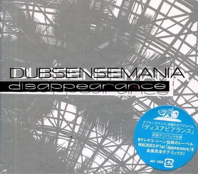K - DUBSENSEMANIA - disappearance - 日版 - NEW