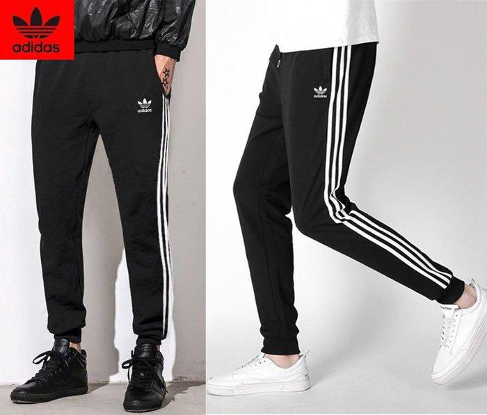 Adidas 三葉草 愛迪達 黑/白 三條杠 束腳褲子 學生褲 運動長褲 情侶款