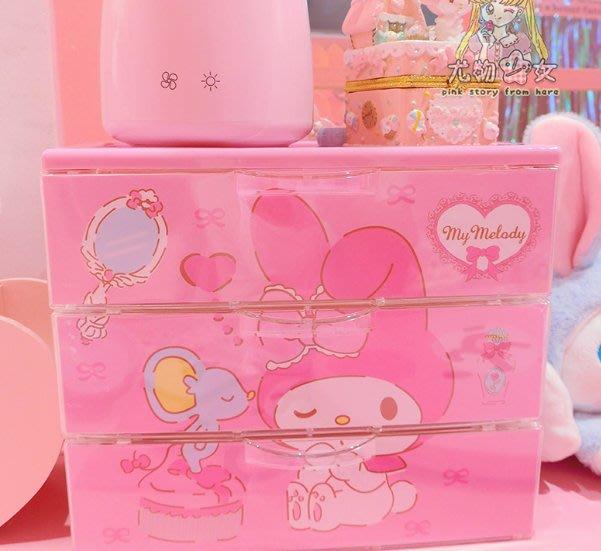 日系可愛美樂蒂桌面收納盒多抽屜整理盒發圈發夾雜物口紅置物架