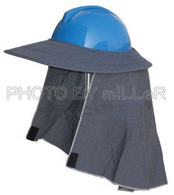 【米勒線上購物】遮陽帽含圍巾(不含工程帽) 可用於工程安全帽上 減少陽光照射面積