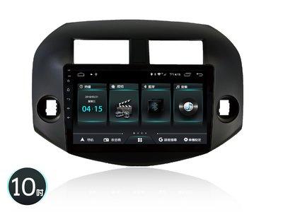 富馳汽車音響 JHY M3 TOYOTA RAV4 2008~2013 10吋專用安卓導航影音主機