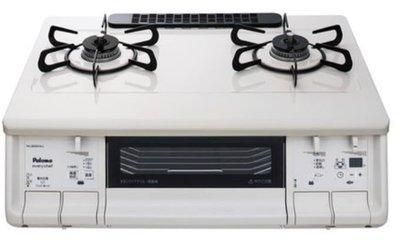 《日成》paloma日本進口爐連烤 白色數位台爐 防乾燒 定時定溫 PA-370WHA保固3年