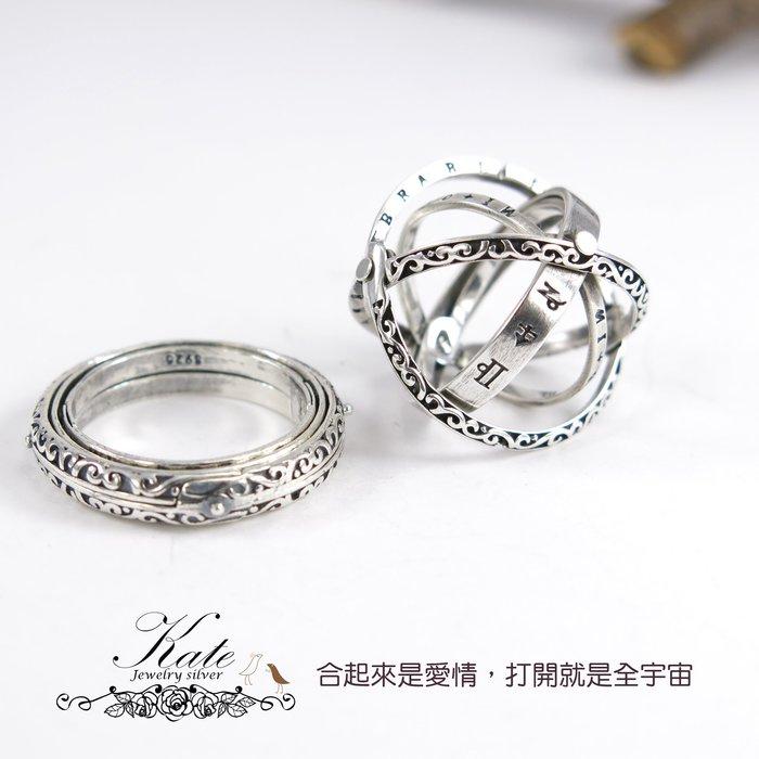 預購天文球戒指  純銀戒指 可變成項鍊 12星座 天文符號 宇宙 925純銀項鍊/生日禮物情人禮/KATE銀飾