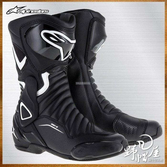 三重《野帽屋》來店再優惠!Alpinestars STELLA SMX-6 V2 A星 高筒 防摔 賽車靴 女款。黑白