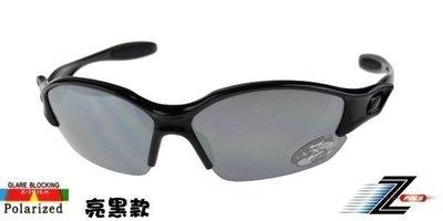 【視鼎Z-POLS旗艦兒童偏光款】烤漆質感搭POLARIZED寶麗來偏光 UV400運動眼鏡(七色