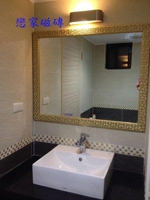 《戀家磁磚工作室》 透心板岩石英磚30*60公分 浴室套房 地壁兩用 止滑度好 新北市