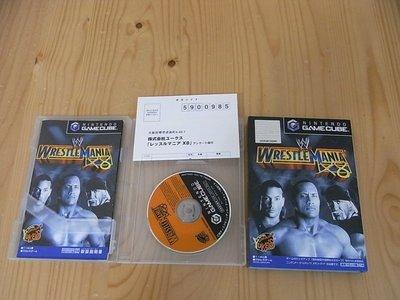 【小蕙館】NGC 純日版 ~ WWF WrestleMania X8 美式摔角X8