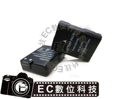 【EC數位】Nikon D5500 破解版 EN-EL14 ENEL14 EN-EL14a 防爆高容量鋰電池