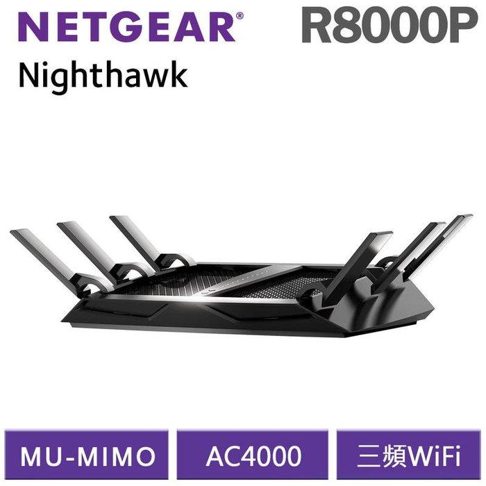 NETGEAR 夜鷹X6S R8000P AC4000 三頻WIFI智能無線寬頻分享器 台灣1年保固