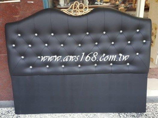 5尺拉蔻水晶雙人床頭片促銷價$6800元 (免運費)