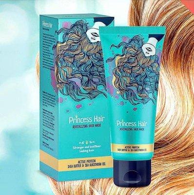 Princess Hair hair growth mask公主頭髮生長髮膜