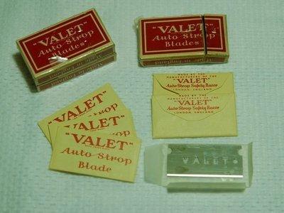 早期1920年代 VALET英製剃刀,收藏價每片198元。