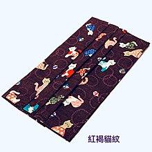 吉祥紋飾 現貨 正港台灣製 成人口罩保護套(不含口罩)100%棉