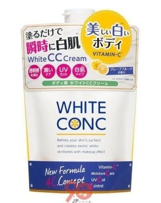 【90JP日本代購】日本原產~WHITE CONC身體美白防曬CC霜(葡萄柚香)200G