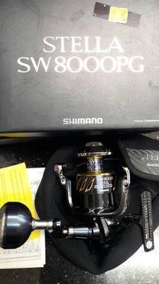 {龍哥釣具2}13 SHIMANO STELLA SW8000PG 正新品 限量上市