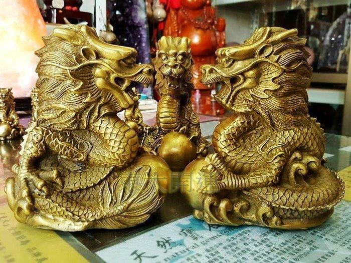 純銅龍抱珠雕擺件十二生肖龍風水開光青龍戲珠 工藝禮品(大號X1)【東大開運館】