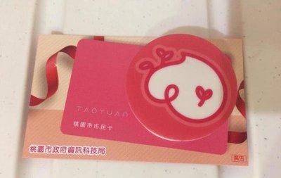 全桃園市 桃園市市民卡手機支架 泡泡架 客製 手機氣囊支架 氣囊手機支架 多功能 手機架 耳機捲線器 粉色 粉紅色 白色