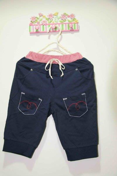 韓版藍色飛鼠褲