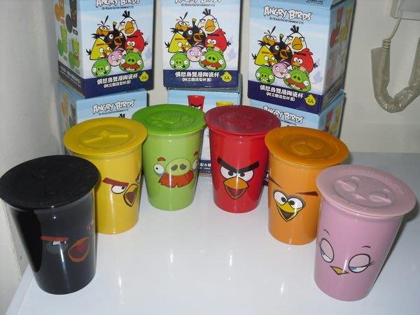 7-11統一超商  憤怒鳥雙層陶瓷杯 精采隨行杯 單款販售