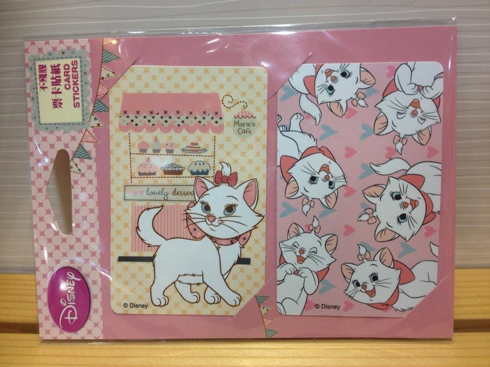 阿虎會社【Y - 312】迪士尼 卡貼 貼紙 瑪麗貓 瑪莉貓 票卡貼 票卡貼紙/卡貼/悠遊卡貼