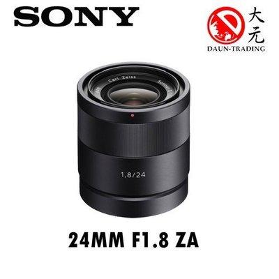 *大元 台南*【平輸 補貨中】SONY  E 24mm F1.8 ZA  平輸 24 24mm