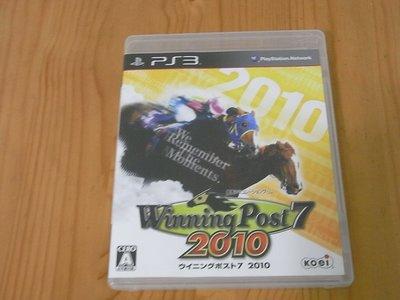 【小蕙館】PS3~ 賽馬大亨7 2010 (純日版)