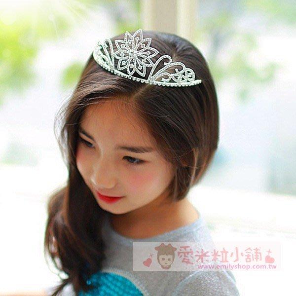 水鑽公主皇冠髮圈 ☆愛米粒☆ C38