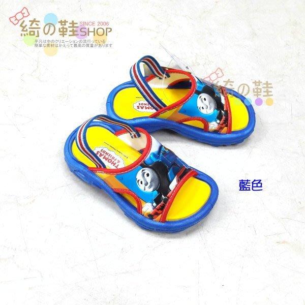 ☆綺的鞋鋪子☆ 湯瑪士小火車 15 藍色 003  兒童戶外拖鞋.台灣製MIT