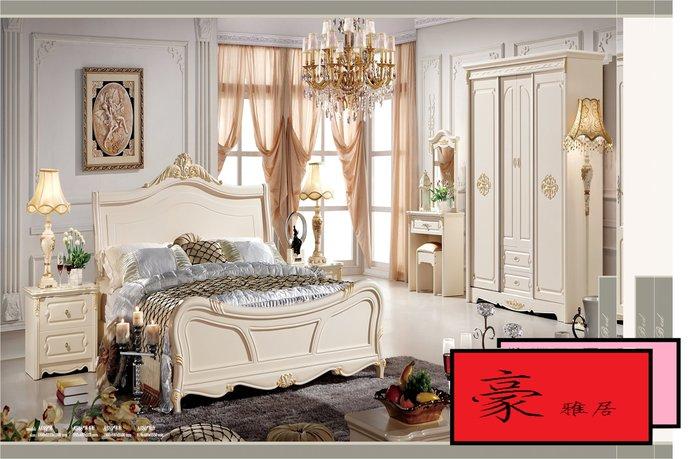 【豪雅居】歐式浪漫家具系列-床件組【A689#兩趟兩開衣櫃+頂花】【不含安裝費】