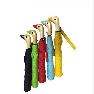 「歐拉亞」現貨 可愛鴨子造型雨傘 摺疊傘 晴雨傘 遮陽傘 三折傘 自動傘 陽傘