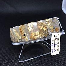 粗絲鈦晶手排 重62.5克 寬18咪 手圍20 編號A38