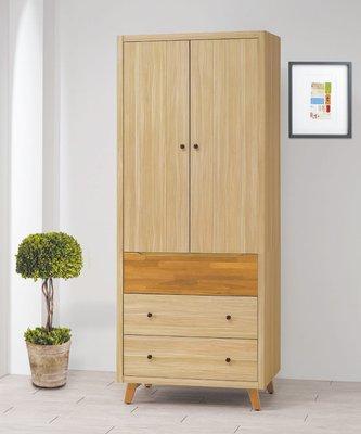 【南洋風休閒傢俱】精選時尚衣櫥 衣櫃 置物櫃 拉門櫃 造型櫃設計櫃-瑪莎栓木色3*7尺衣櫥 CY162-529