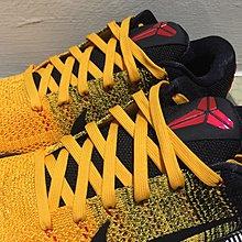 Nike Kobe elite XI 11 low 李小龍