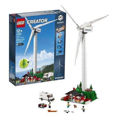 LEGO樂高10268風力發電機大風車電動燈光版益智拼裝積木玩具37004