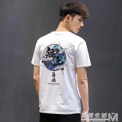 夏季潮牌嘻哈短袖t恤男潮流中國風無上菩提寬鬆情侶裝ins純棉上衣    全館免運