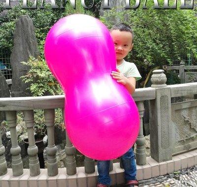 【免運】花生球按摩球兒童康復感統訓練球  【極有家創意生活館】