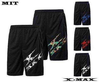 特價250~排汗王~X-MAX台灣製~X-1502大美式圖騰運動短褲~輕量~抗UV~海灘.運動.戶外