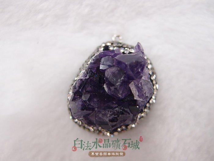 白法水晶礦石城 烏拉圭  天然-紫水晶 34mm 墬子 顏色濃郁  特級品 墬子 飾材料--#06