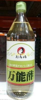【小如的店】COSTCO好市多代購~日本 第一名店 萬能酢/萬能醋(每瓶900ml)玻璃瓶 88866