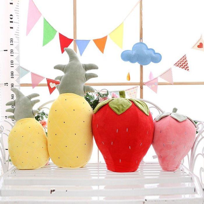 草莓毛絨玩具軟水果系列粉色抱枕女生禮物可愛布娃娃婚慶中號玩偶(50cm)_☆找好物FINDGOODS☆