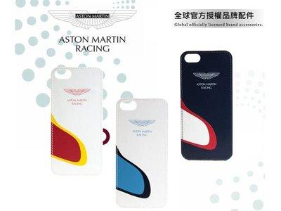 晴璇本舖【豐原】出清.Aston Martin Racing iPhone 5S SE百年紀念款 賽道版 手工真皮保護殼