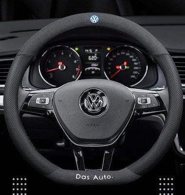 VW 福斯義大利進口翻毛皮方向盤套 Tiguan Golf 6 Golf 7 7.5代 POLO (D型方向盤款)